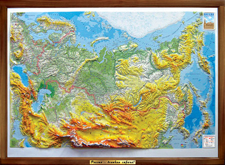 Russia 3d Relief Wall Map